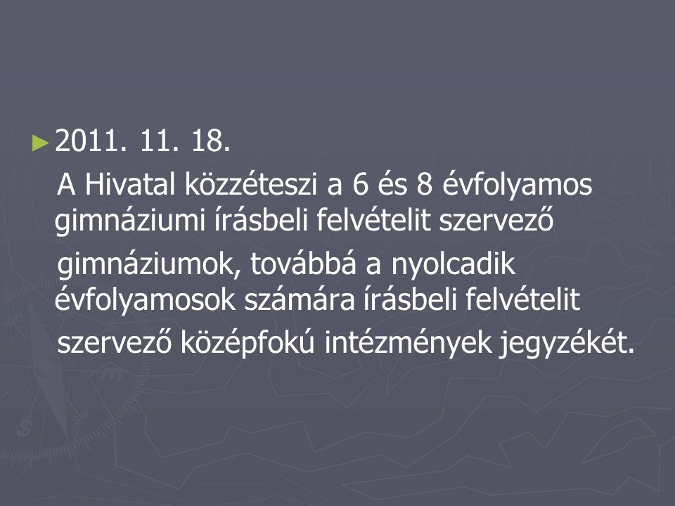 ► ► 2011.12. 10.