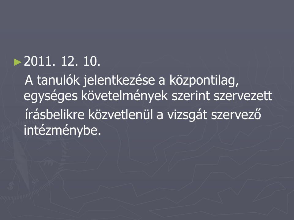 ► ► 2011.12. 12.