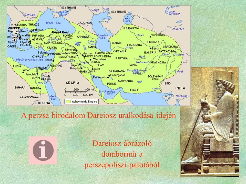 A perzsa birodalom Dareiosz uralkodása idején