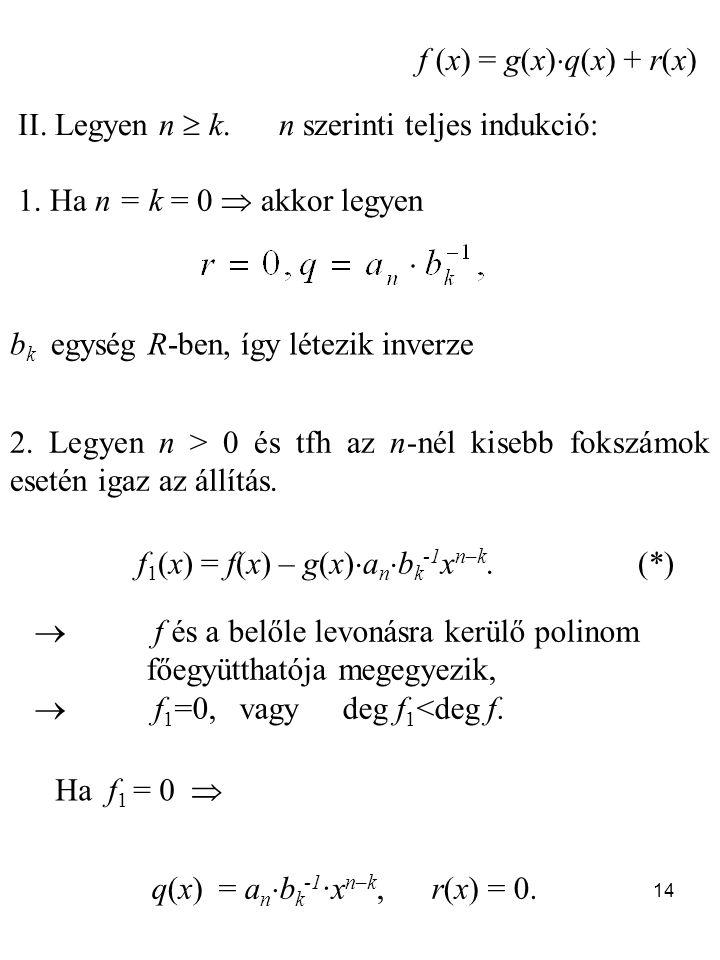 q(x) = anbk-1·xn–k, r(x) = 0.