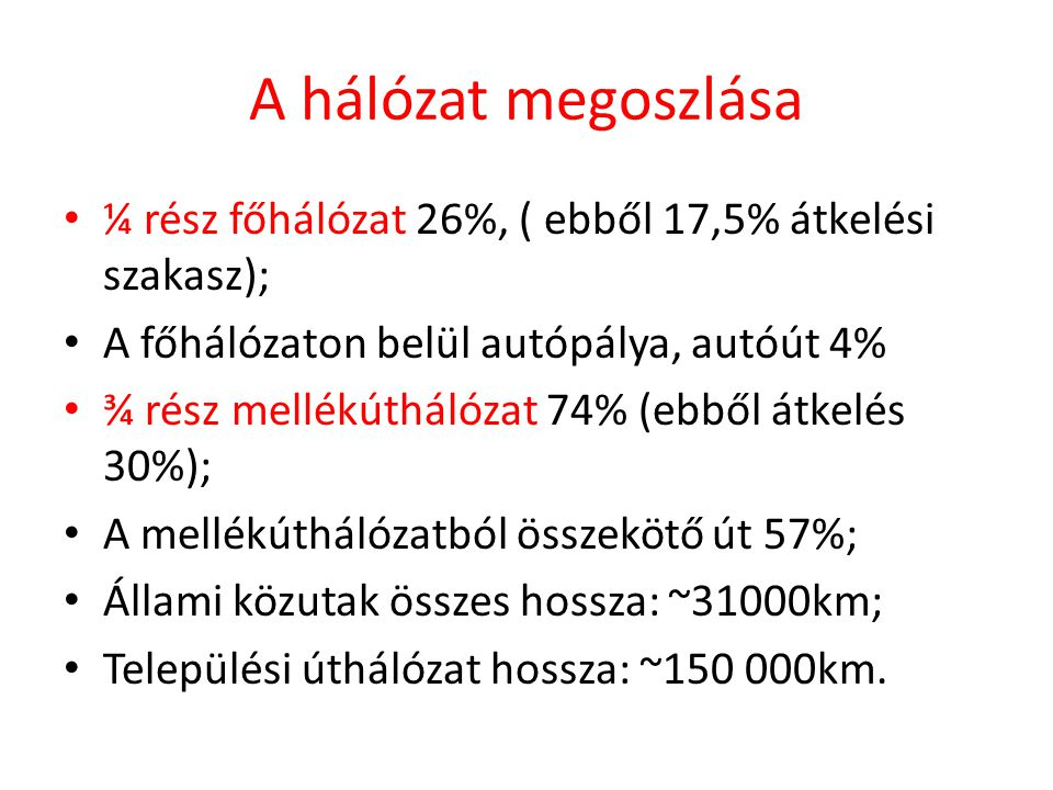 A hálózat megoszlása ¼ rész főhálózat 26%, ( ebből 17,5% átkelési szakasz); A főhálózaton belül autópálya, autóút 4%