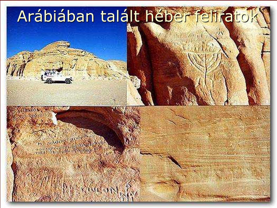 Arábiában talált héber feliratok