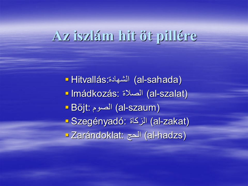 Az iszlám hit öt pillére