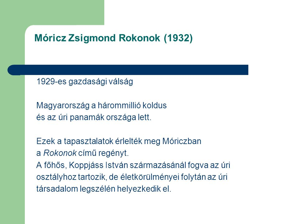 Móricz Zsigmond Rokonok (1932)
