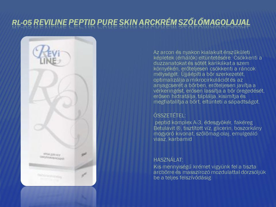 RL-05 REVILINE PEPTID PURE SKIN ARCKRÉM SZŐLŐMAGOLAJJAL