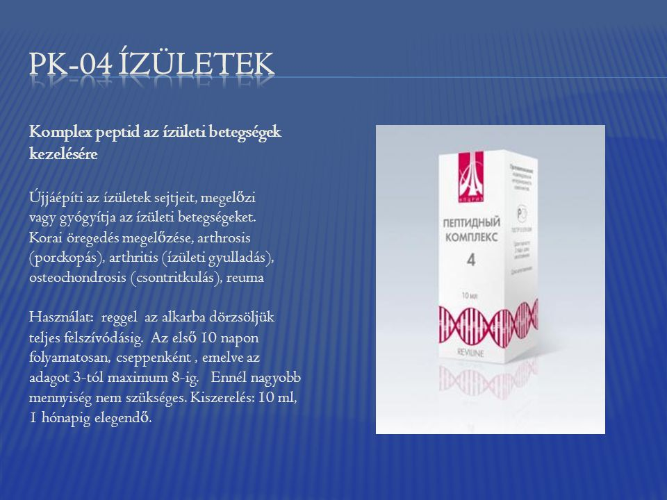 PK-04 Ízületek Komplex peptid az ízületi betegségek kezelésére