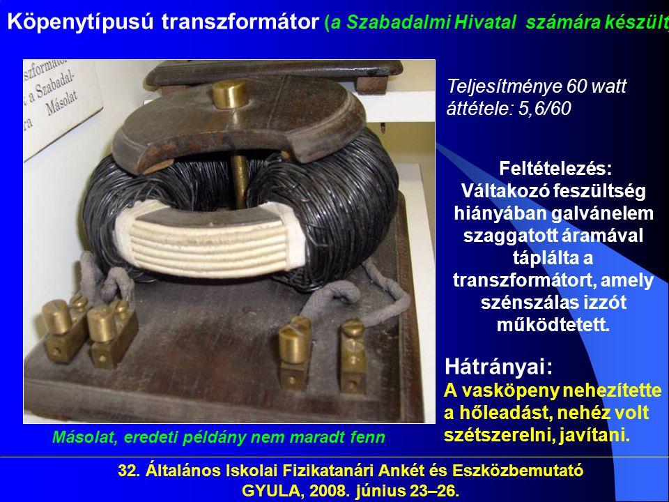 Köpenytípusú transzformátor (a Szabadalmi Hivatal számára készült)