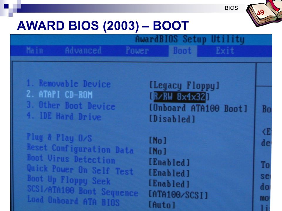 BIOS 49 AWARD BIOS (2003) – BOOT