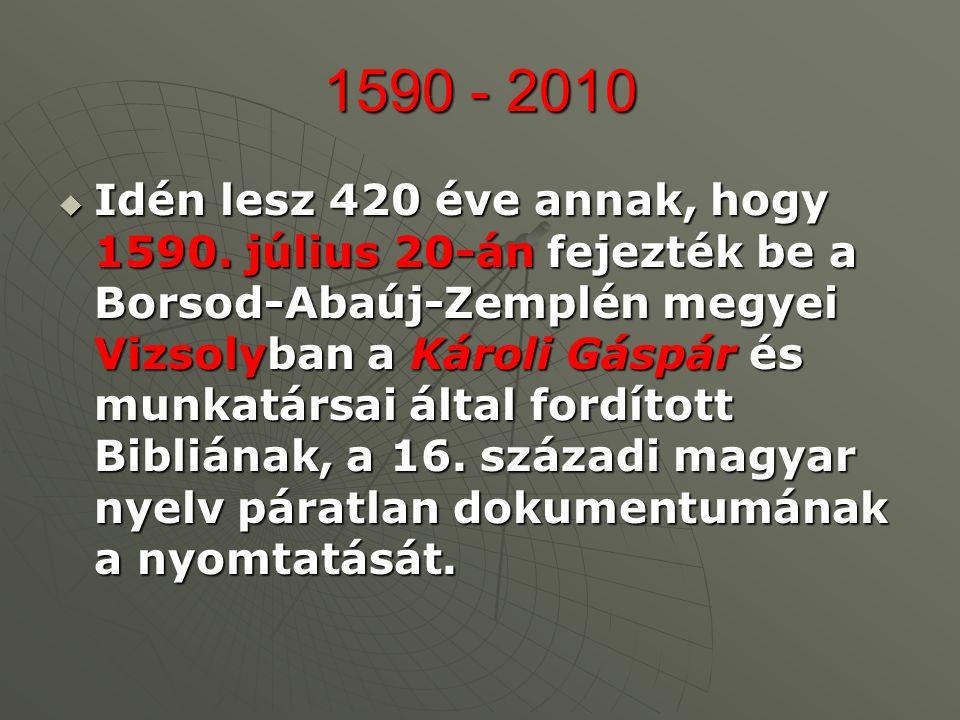 1590 - 2010