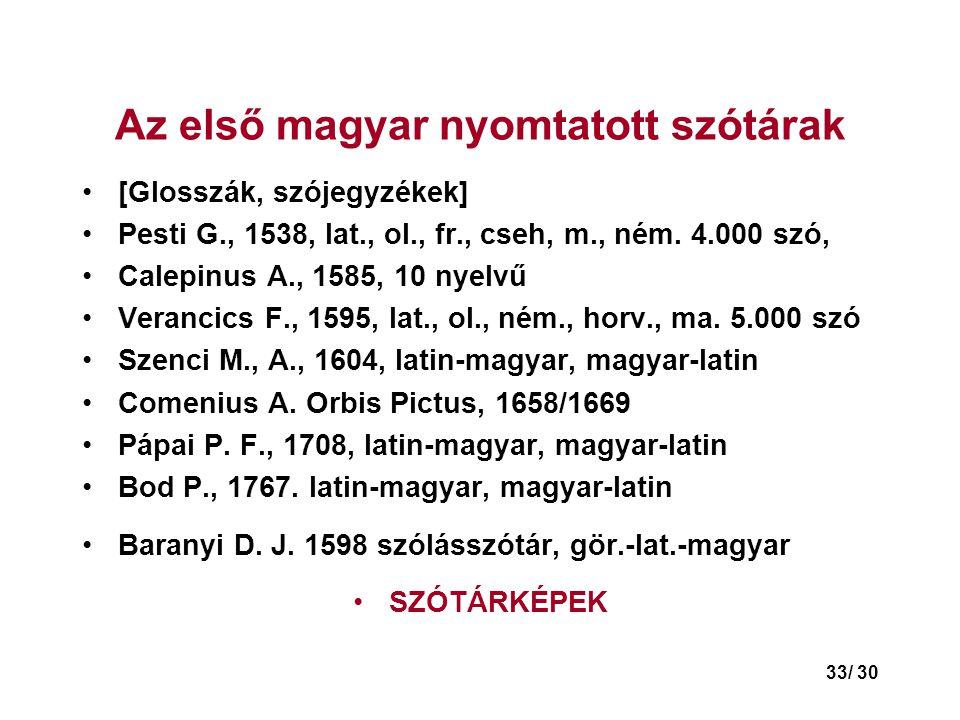 Az első magyar nyomtatott szótárak