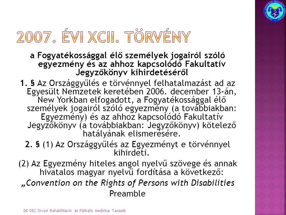 2007. évi XCII. törvény