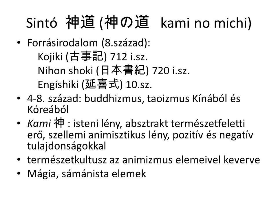 Sintó 神道 (神の道 kami no michi)