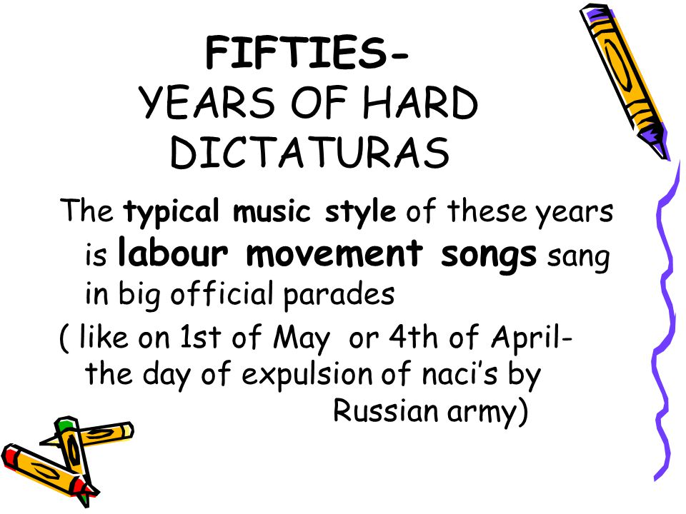 FIFTIES- YEARS OF HARD DICTATURAS