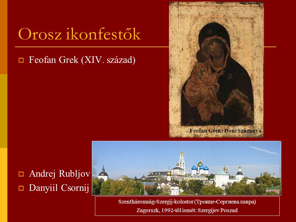 Feofan Grek: Doni Szűzanya