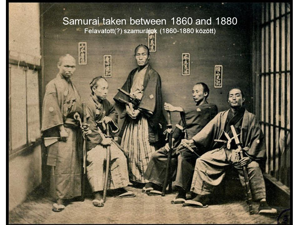 Samurai taken between 1860 and 1880 Felavatott(