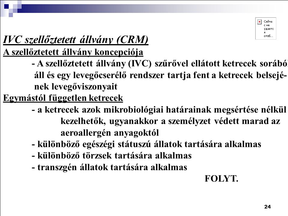 IVC szellőztetett állvány (CRM)