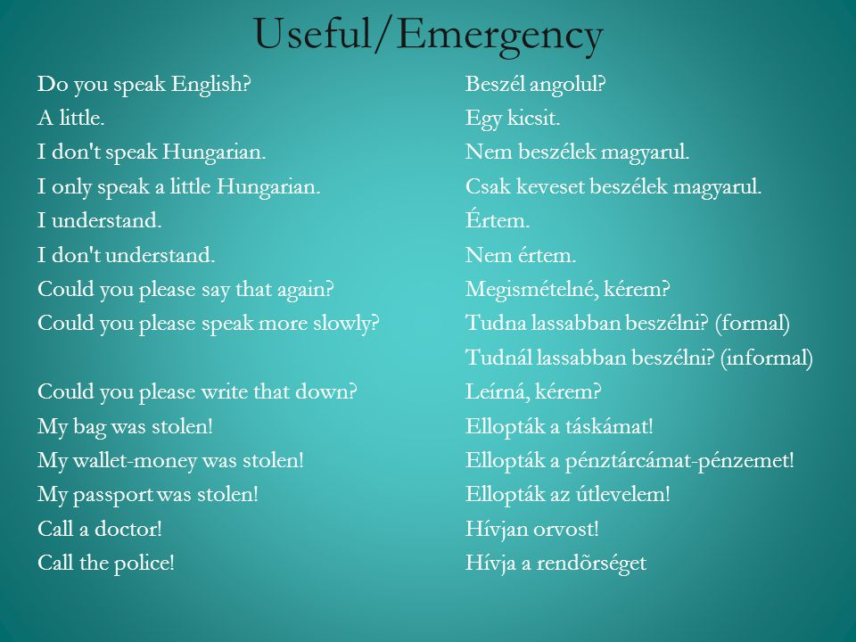 Useful/Emergency