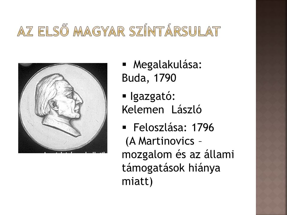 Az első magyar színtársulat