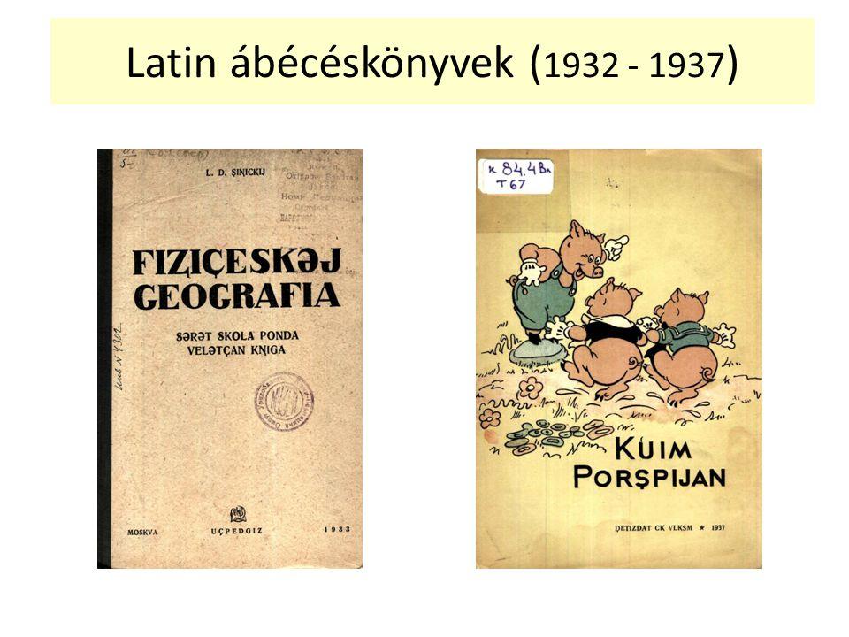 Latin ábécéskönyvek (1932 - 1937)