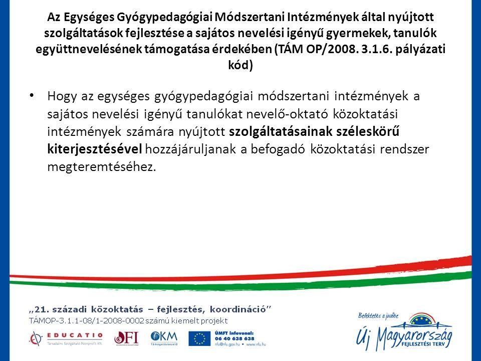 Az Egységes Gyógypedagógiai Módszertani Intézmények által nyújtott szolgáltatások fejlesztése a sajátos nevelési igényű gyermekek, tanulók együttnevelésének támogatása érdekében (TÁM OP/2008. 3.1.6. pályázati kód)