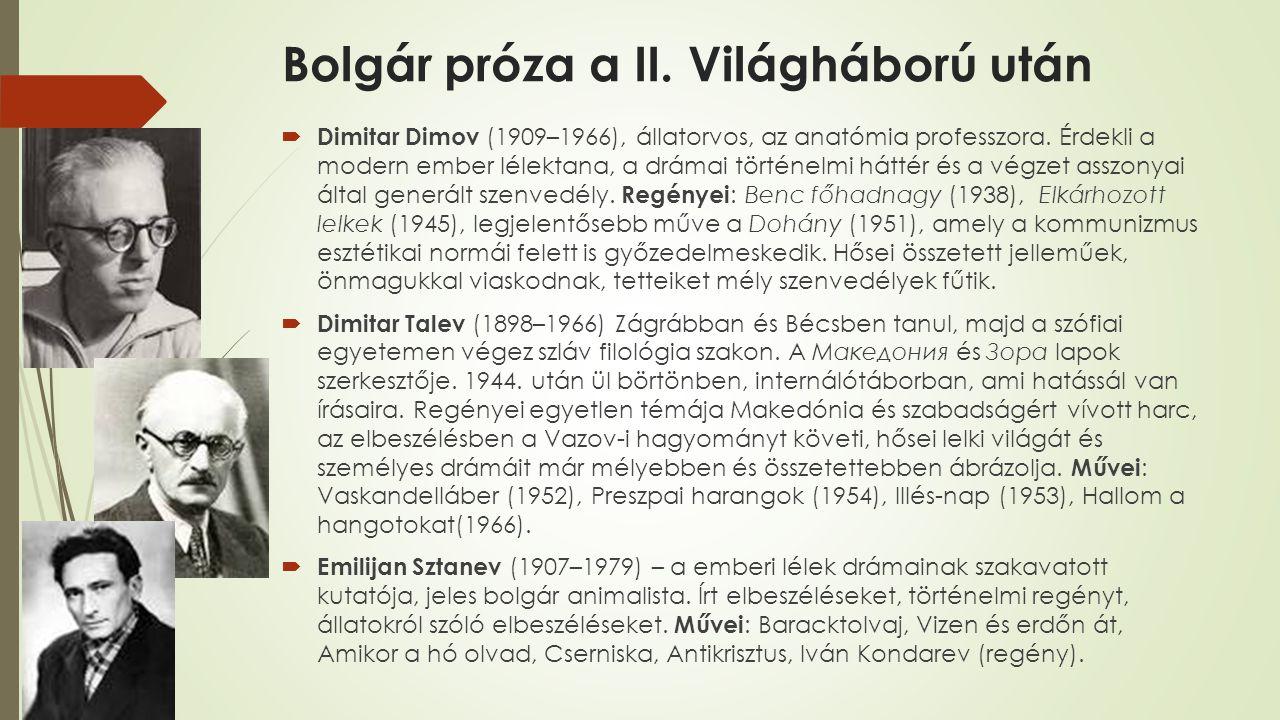 Bolgár próza a II. Világháború után