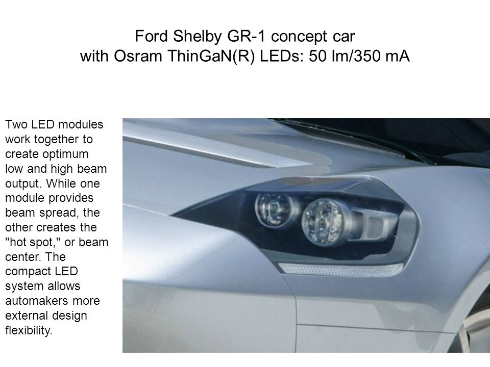 Ford Shelby GR-1 concept car with Osram ThinGaN(R) LEDs: 50 lm/350 mA