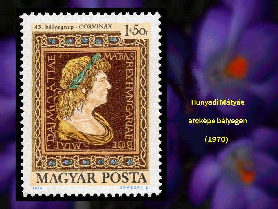 Hunyadi Mátyás arcképe bélyegen (1970))