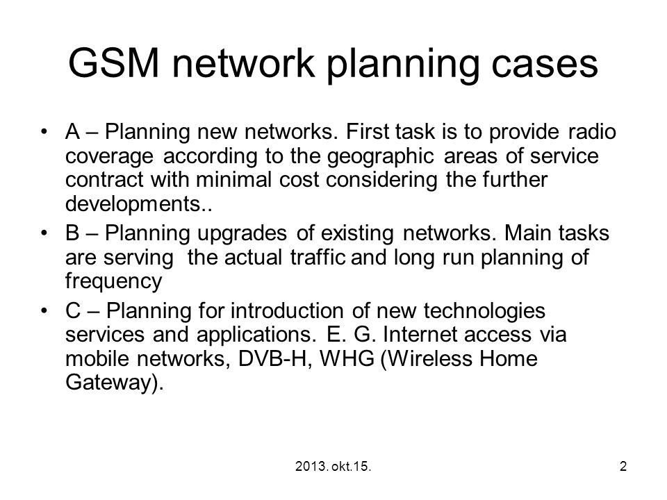 GSM network planning cases