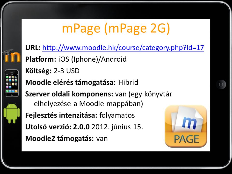 mPage (mPage 2G)