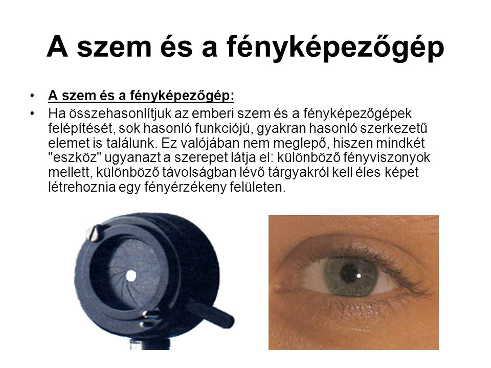 A szem és a fényképezőgép