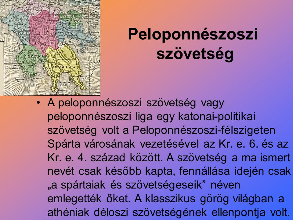 Peloponnészoszi szövetség