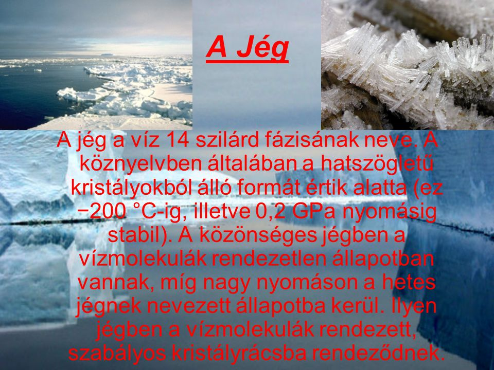 A Jég