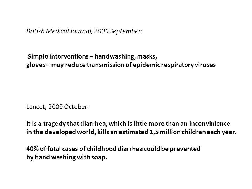 British Medical Journal, 2009 September: