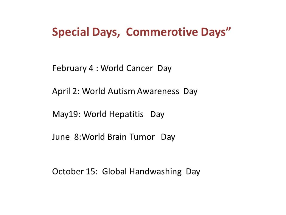 Special Days, Commerotive Days