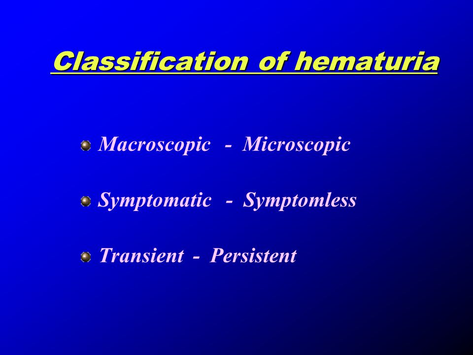 Classification of hematuria