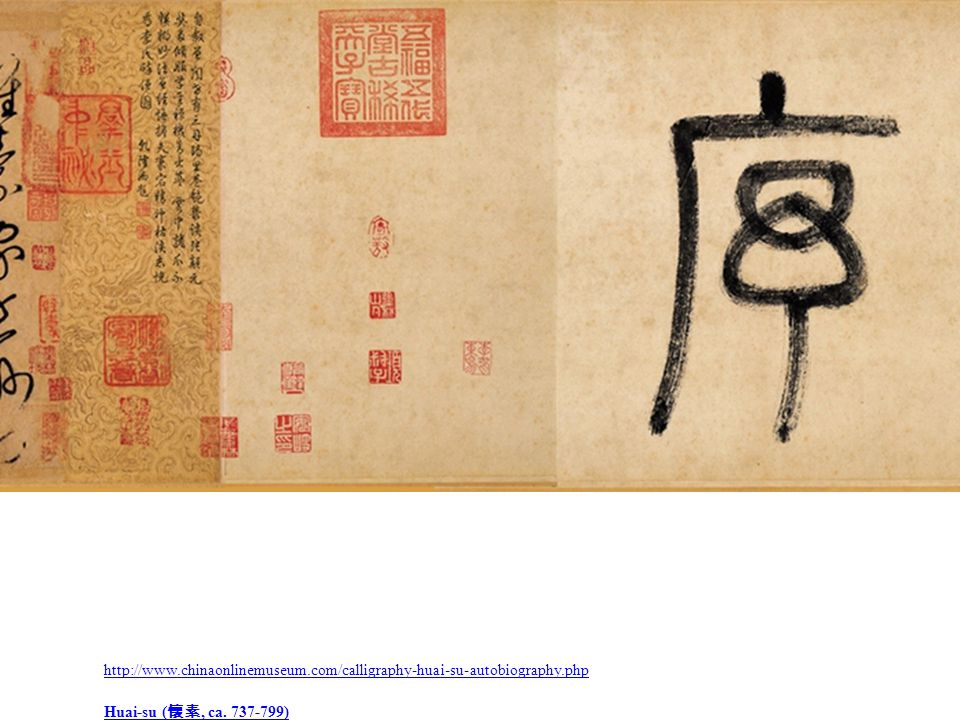 http://www. chinaonlinemuseum. com/calligraphy-huai-su-autobiography