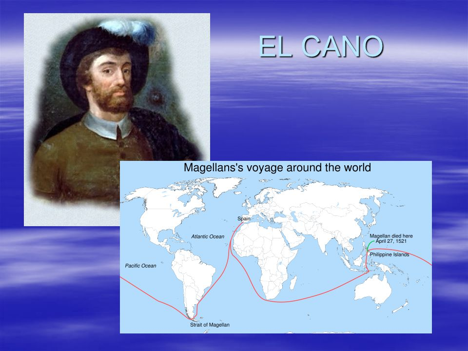 EL CANO