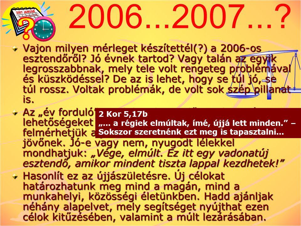 2006...2007...