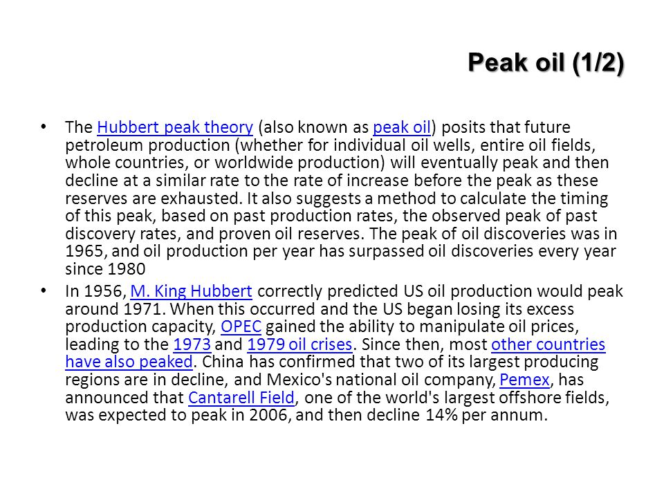 Peak oil (1/2)