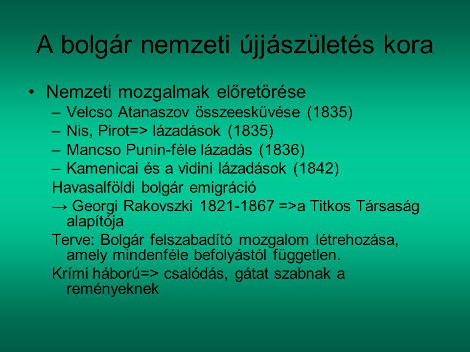 A bolgár nemzeti újjászületés kora