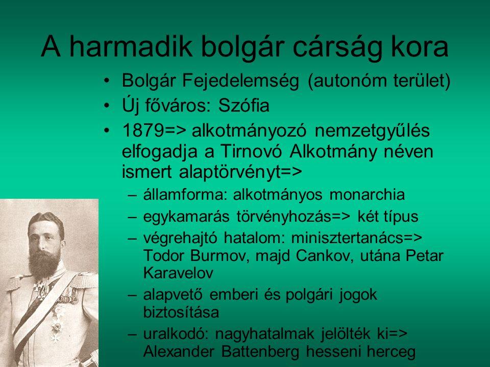 A harmadik bolgár cárság kora