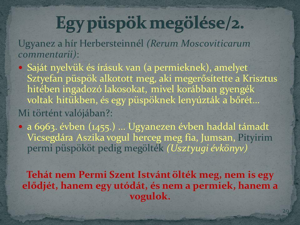 Egy püspök megölése/2. Ugyanez a hír Herbersteinnél (Rerum Moscoviticarum commentarii):