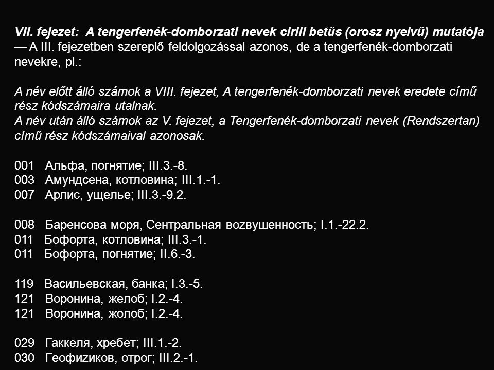 VII. fejezet: A tengerfenék-domborzati nevek cirill betűs (orosz nyelvű) mutatója