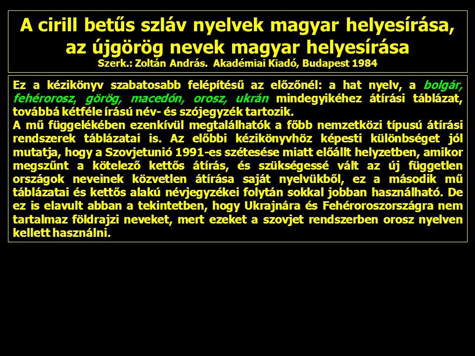 A cirill betűs szláv nyelvek magyar helyesírása,