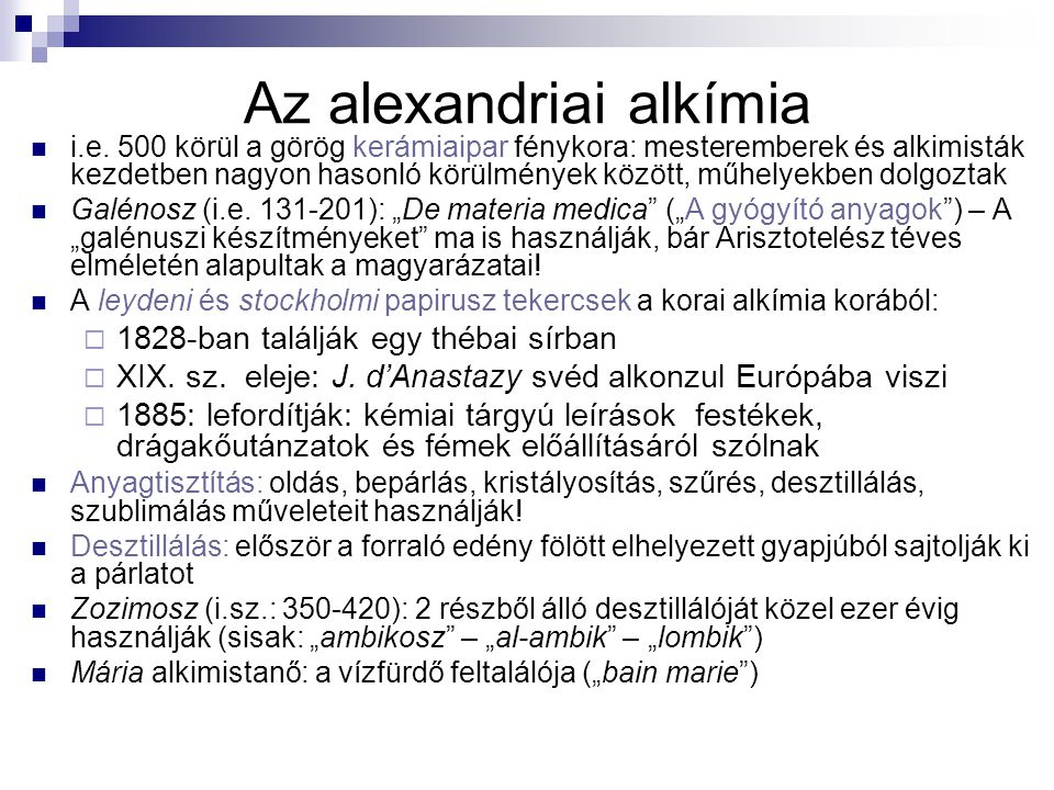 Az alexandriai alkímia