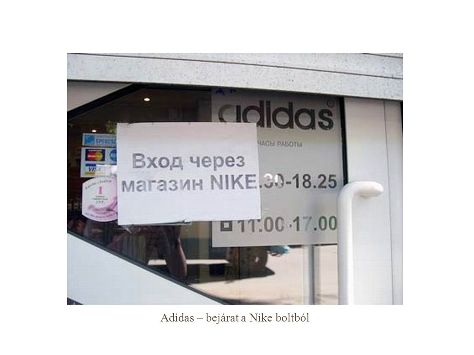 Adidas – bejárat a Nike boltból