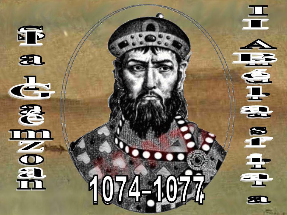 I Béla fia I Géza Salamon