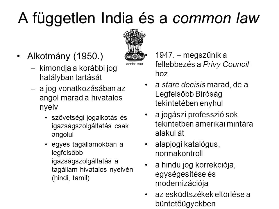 A független India és a common law