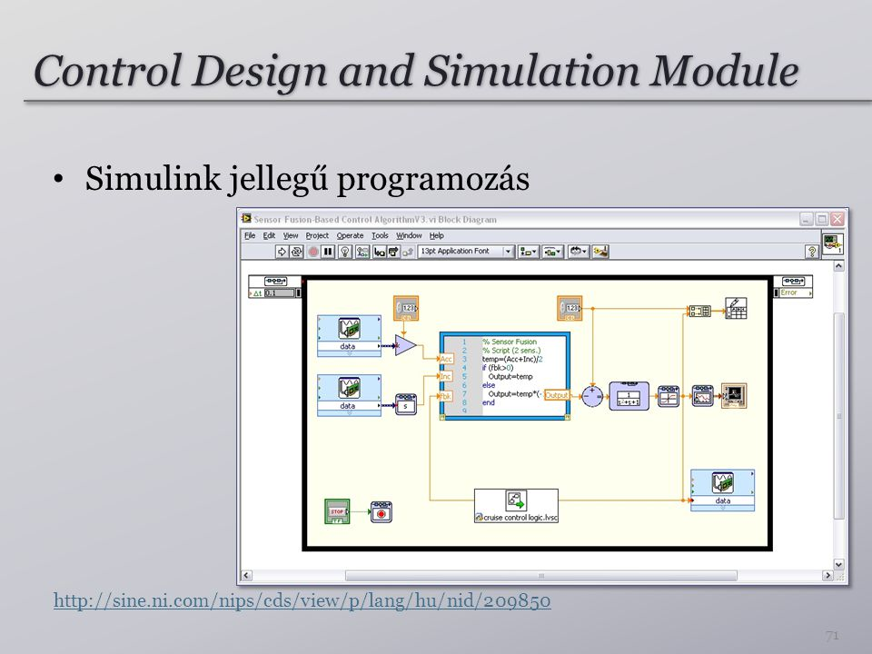 Control Design and Simulation Module
