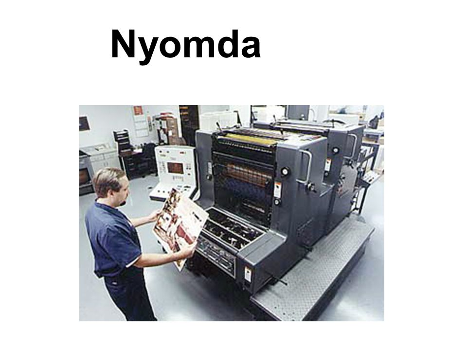 Nyomda
